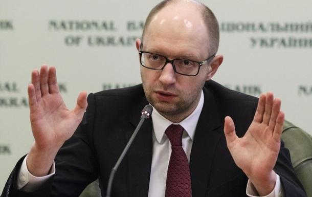 Правительство намерено сократить дефицит госбюджета в два раза - Яценюк