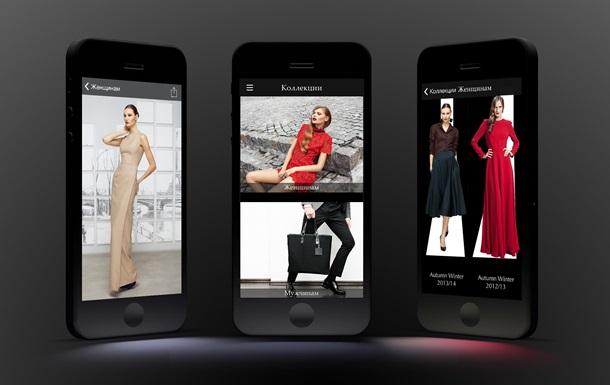 Впервые украинский модный бренд выпуcтил приложение для iPhone