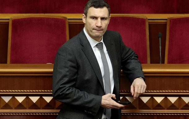 Янукович не может быть легитимным президентом - Кличко