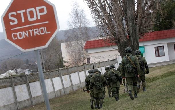 Пограничники опровергают информацию об обустройстве границы между Крымом и материковой Украиной