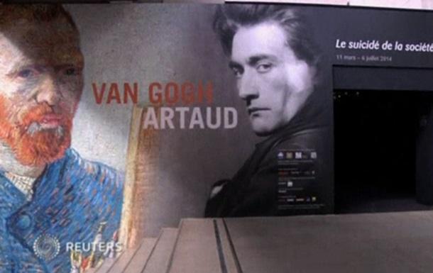 В Париже открылась необычная выставка Ван Гога