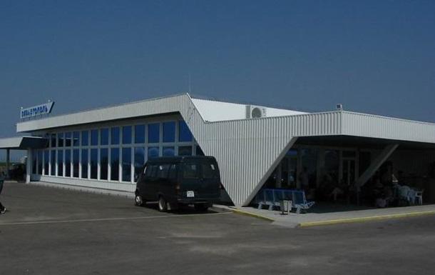 На аэродроме Бельбек начался пожар