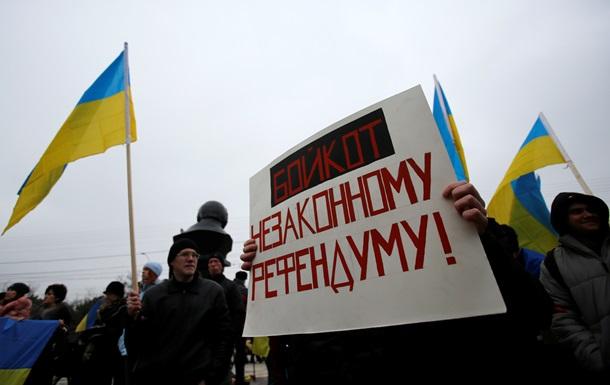МИД Украины требует от РФ объяснений из-за поддержки  Декларации о независимости Крыма