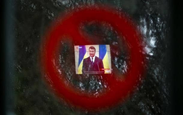 Россия экстрадирует Януковича – Луценко
