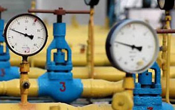 Украина заплатила России $80 млн за февральский газ