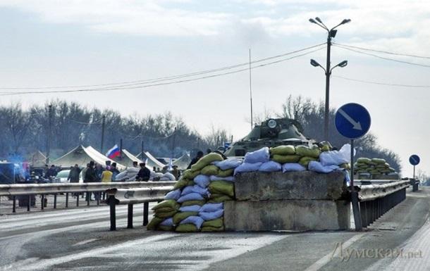 Въезд на территорию Крыма временно ограничен