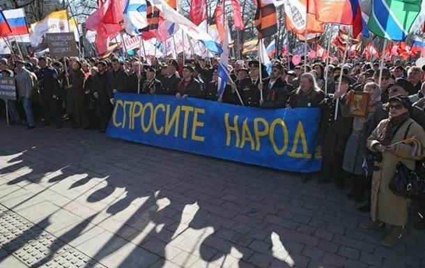 Сайт крымского референдума перешел в российскую доменную зону