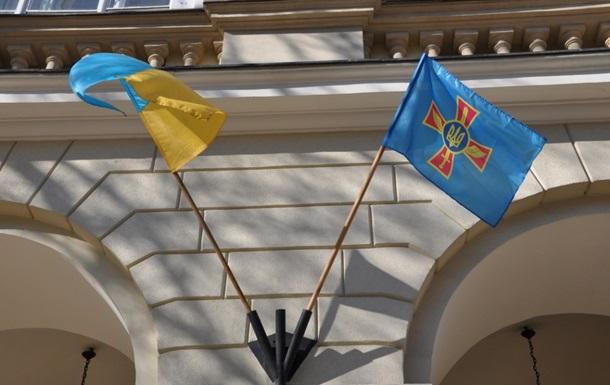 Во Львове на Ратуше вывесили флаг воздушных сил ВСУ