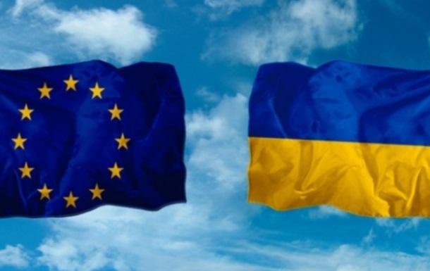 Украина и ЕС перенесли дату подписания соглашения об общем авиапространстве