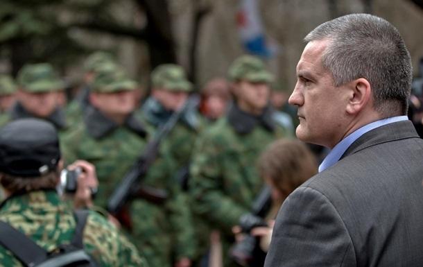 Россия предоставит Крыму мощные газотурбинные электростанции - Аксенов