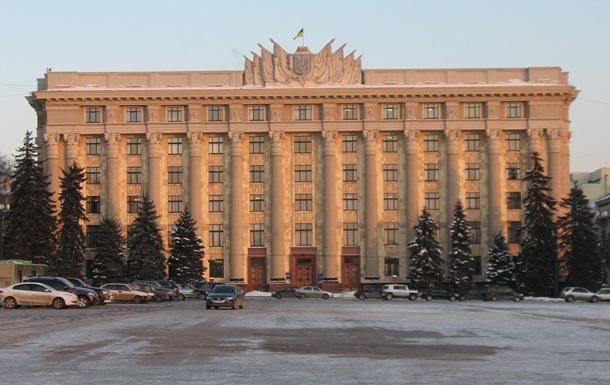 В Харькове облсовет отказался проводить референдум о федерализации