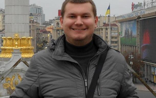 Стало известно имя одного из погибших во время столкновений в Донецке