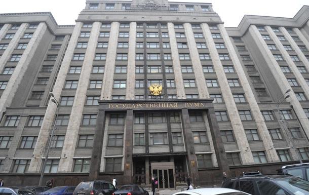 Госдума РФ передумала отправлять в Крым новых наблюдателей