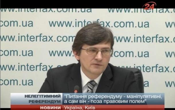 ВР Крыма не имела полномочий для назначения референдума - ЦИК