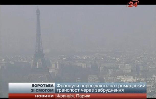 Французы пересаживаются на общественный транспорт из-за загрязнения воздуха