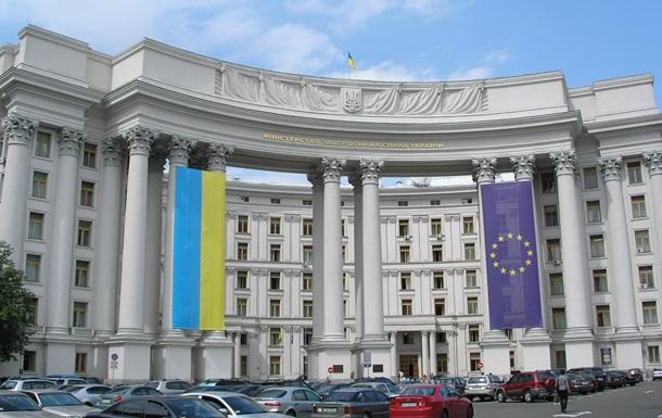 МИД предупредил Россию о праве применить  меры для прекращения военного вторжения