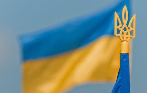 Против раскола. В Донецке сторонники единства Украины приняли манифест