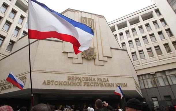 Своим решением депутаты ВР поставили жирную точку в отношениях Крыма и материковой Украины - заявление