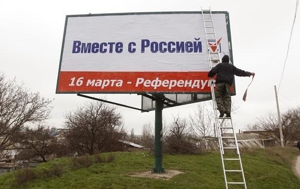 Итоги воскресенья: в Крыму состоялся референдум, а по Юго-Востоку прокатилась волна пророссийских митингов