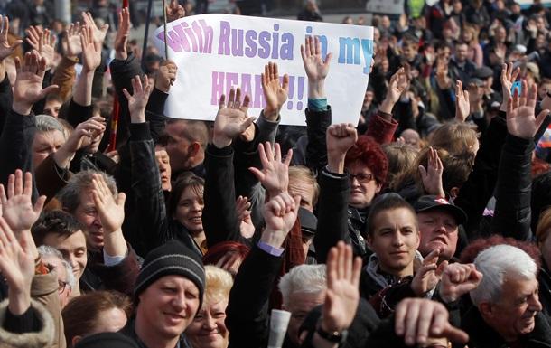 Корреспондент 10 лет назад: Украинизация Крыма. 2004-й год