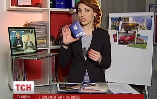 ТСН: В случае отделения от Украины крымчане могут потерять квартиры, машины и бизнес