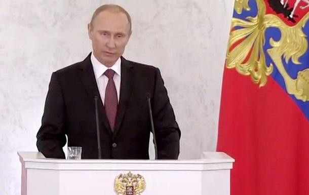 Путин на пресс-конференции ратифицировал вступление Крыма в состав РФ