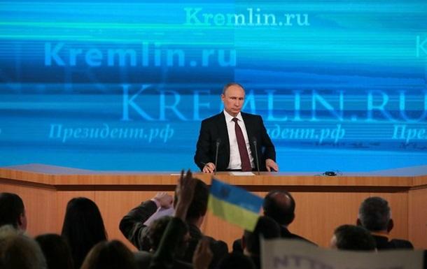 Константинов и Аксенов прибыли в Кремль на выступление Путина