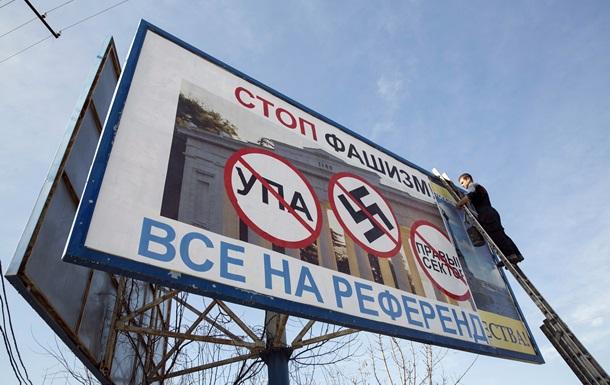 Живущие в Испании украинцы неоднозначно оценивают события в Крыму