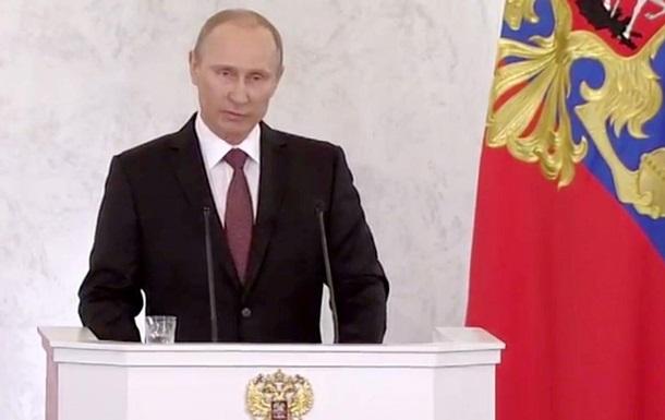 Путин внес закон о вхождении Крыма в состав РФ