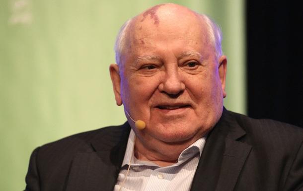 Горбачев: Возвращение Крыма - это счастье