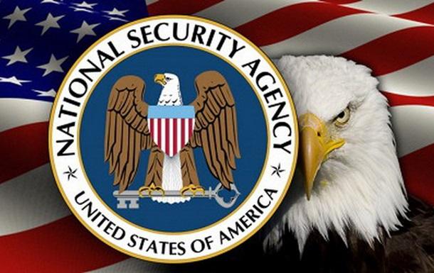 СМИ: АНБ США может записать все телефонные разговоры в стране