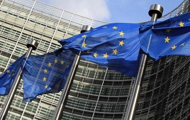 Еврокомиссия хочет выделить Украине 1 млрд евро в качестве макрофинансовой помощи