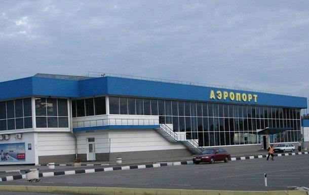 МАУ отменила до вечера пятницы рейсы из Киева в Симферополь
