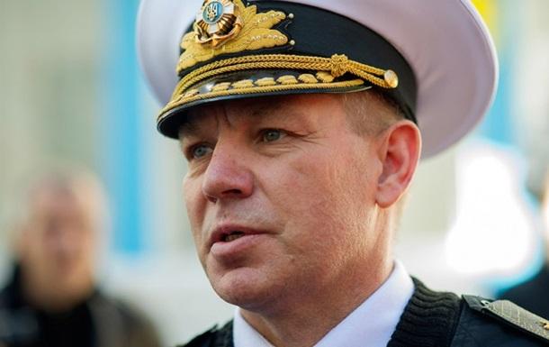 В Крыму освобожден командующий ВМС Украины Сергей Гайдук - нардеп