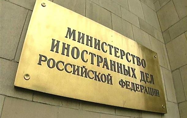 МИД России удивлено решением Украины ввести визовый режим