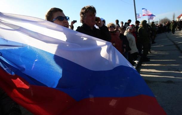 Госдума одобрила присоединение Крыма и Севастополя к России