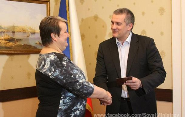 Аксенов получил российский паспорт