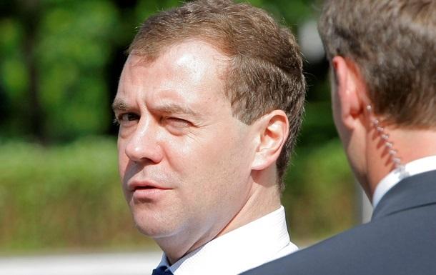 Харьковские соглашения между РФ и Украиной подлежат денонсации – Медведев