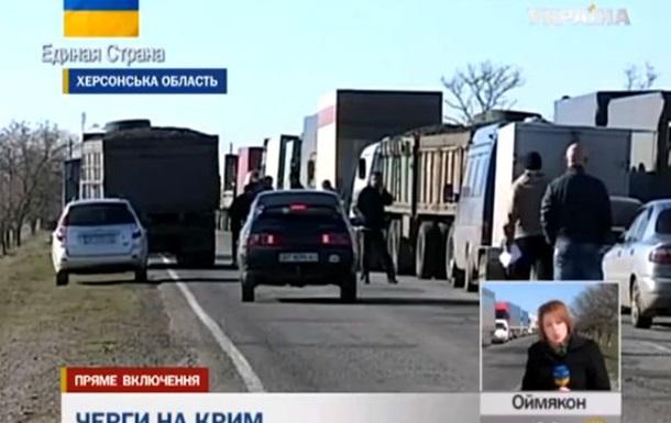 На дороге в Крым образовалась огромная пробка