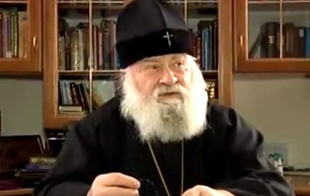 Митрополит УПЦ МП Софроній розкритикував Путіна