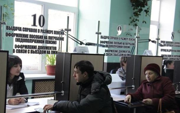 Задержки выплаты пенсий в Крыму не будет - Минтруда РФ