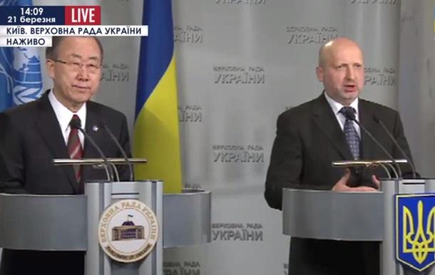 В ООН создадут комиссию, которая поможет решить ситуацию в Крыму