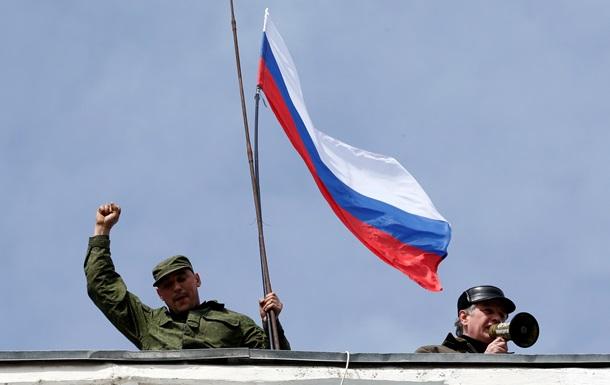 Корреспондент 10 лет назад: Крым-2004. Чей паспорт лучше?