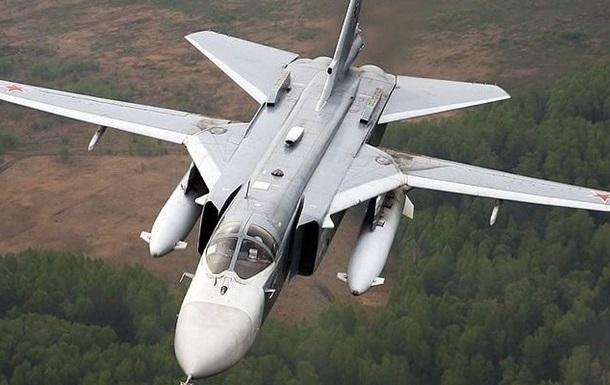 Самолет Воздушных сил Украины упал при посадке в Хмельницкой области