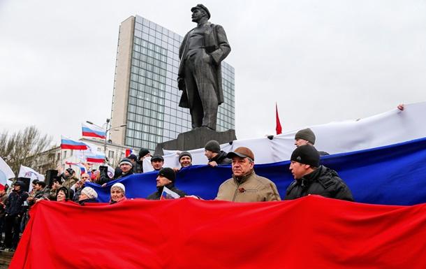 В Донецке под флагами РФ проходит митинг в поддержку Януковича