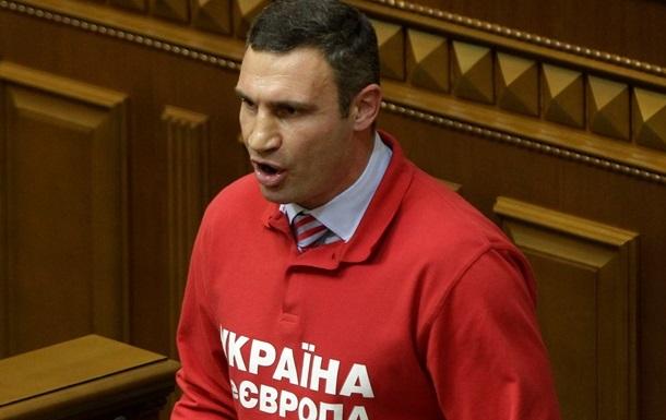 Кличко призвал ООН и ОБСЕ срочно ввести на территорию Крыма миротворцев