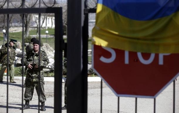 Украинские военнослужащие оставили военную часть в Новофедоровке - Минобороны