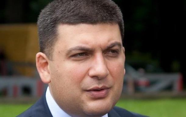 Украина готова разместить всех военнослужащих из Крыма и их семьи - Гройсман