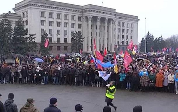 Участники митинга в Одессе просят Януковича  вернуться и навести порядок