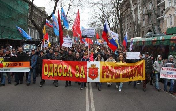 В Одессе около 1,5 тысячи человек провели марш с требованием референдума